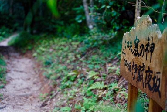 黄泉の入り口にまつわる神話の地「黄泉比良坂」
